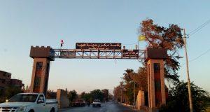 بنوك مركز ههيا في محافظة الشرقية