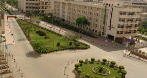 كلية تربية رياضية جامعة الزقازيق