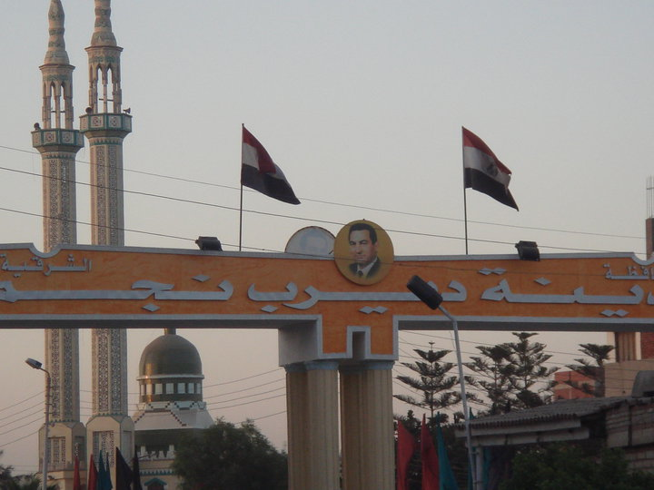 صورة بنوك مركز ديرب نجم في محافظة الشرقية