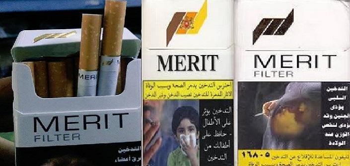 صورة زيادة أسعار سجائر «MERIT».. والشركة تعلن السعر الجديد