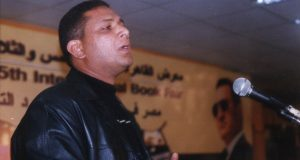 عبدالناصر علام