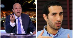 عمرو أديب يهاجم أبو تريكة