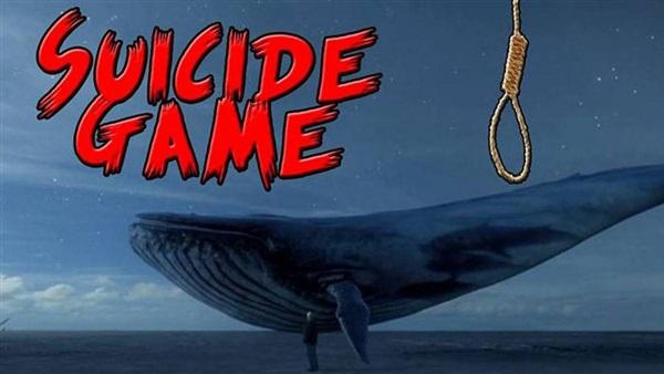 صورة الاتصالات: حجب الحوت الأزرق بالكامل مستحيل