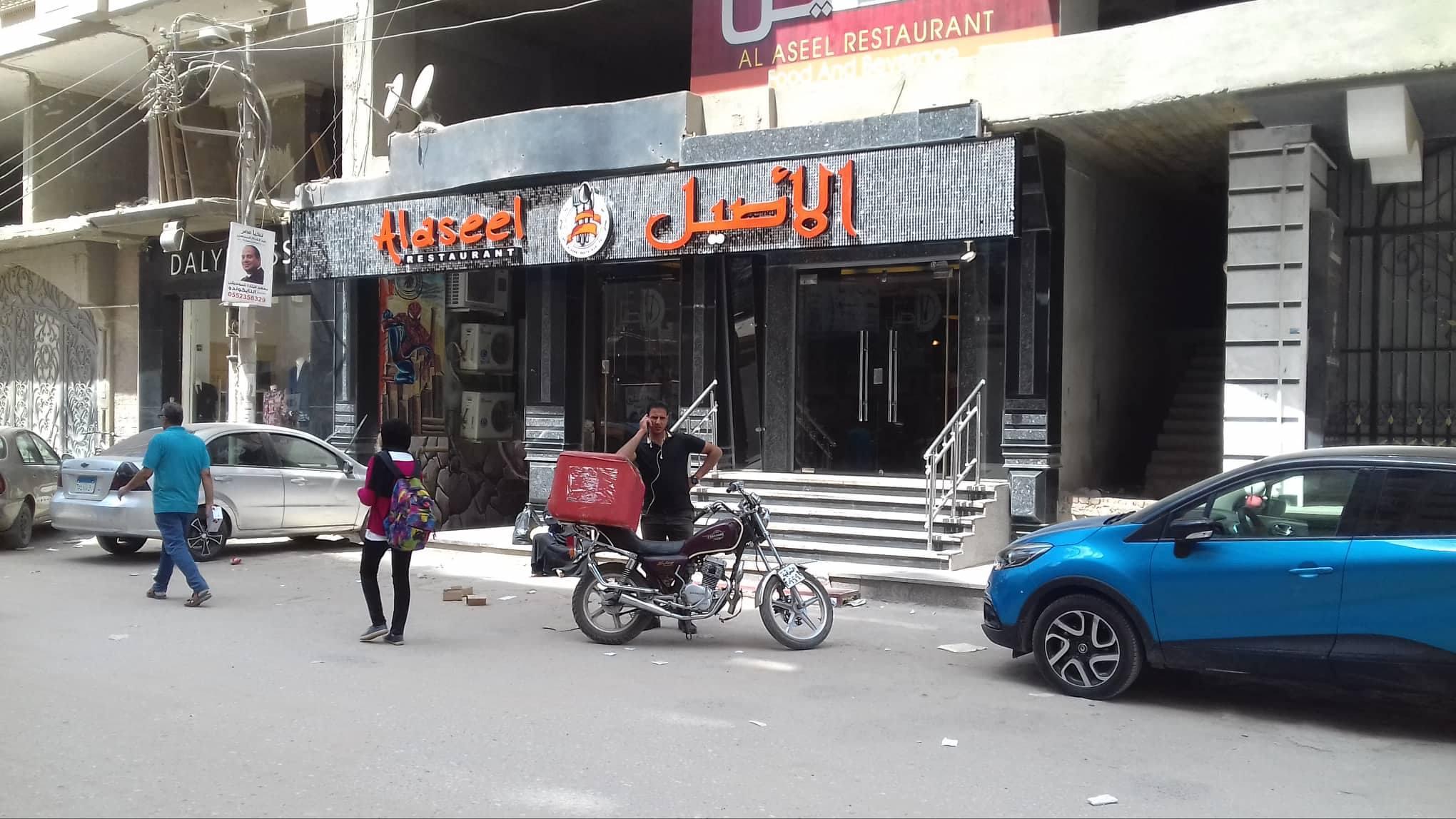 صورة أشهى الوجبات بمطعم الأصيل بالزقازيق-  AL ASEELResturant in Az Zagazig