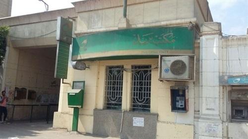 صورة مكتب بريد سنهوا بمنيا القمح الرمز البريدي والخدمات المتوافرة به