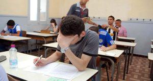 طلاب الدبلومات الفنية