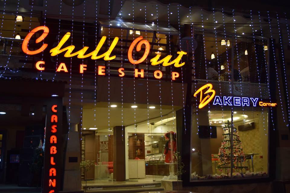 صورة كافية شيل أوت بالزقازيق – Chill Out Cafe in zagazig