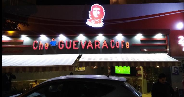 صورة كافيه تشي جيفارا بالزقازيق – Che Guevara Cafe in Zagazig