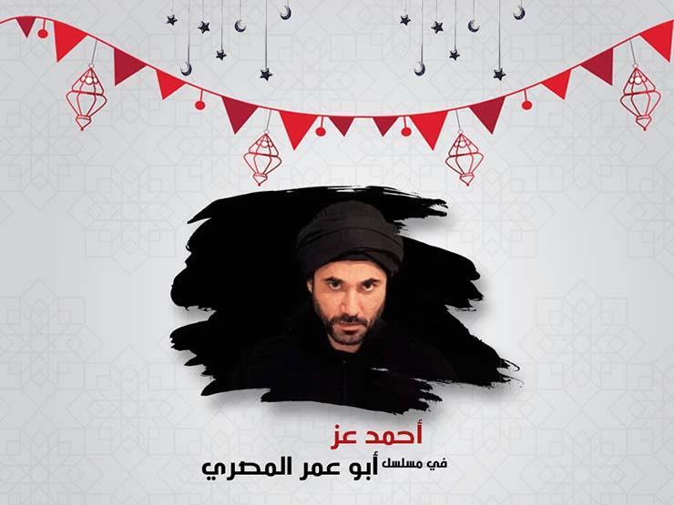 صورة بيان عاجل من شبكة قنوات on بشأن استعداء السفير السوداني بسبب مسلسل أبو عمر المصري
