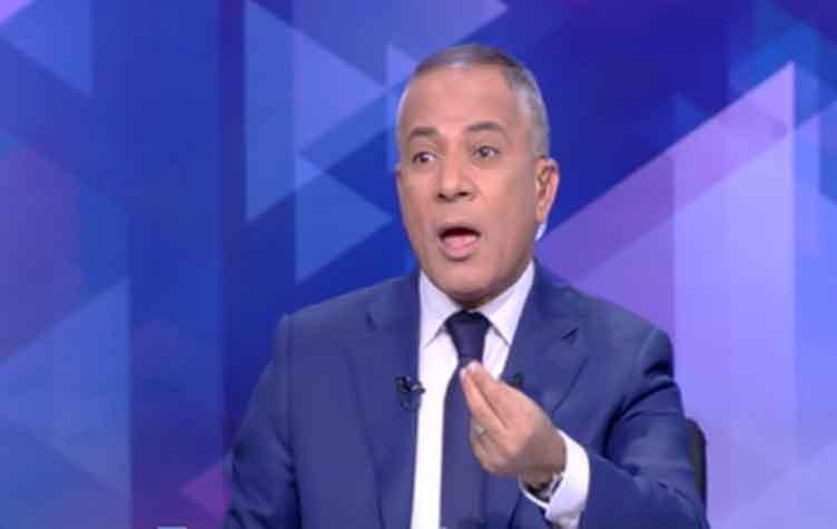 أحمد موسى لأعضاء الحركة الوطنية