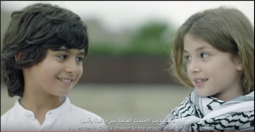 صورة اعلانات رمضان 2018 .. من الأفضل ؟