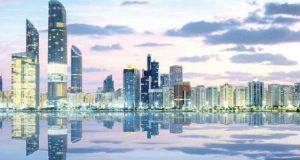 الإمارات تدعو لإخلاء المنطقة من الأسلحة النووية