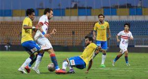 اتحاد الكرة يحدد موعد نهائي كأس مصر