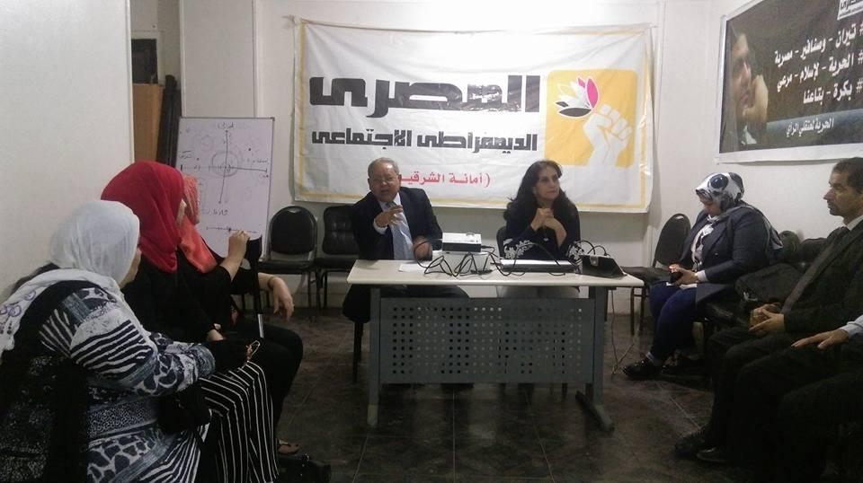 صورة المصري الديمقراطي بالشرقية ينظم ندوة عن زراعة «أرز عرابي» لحل أزمة المياه
