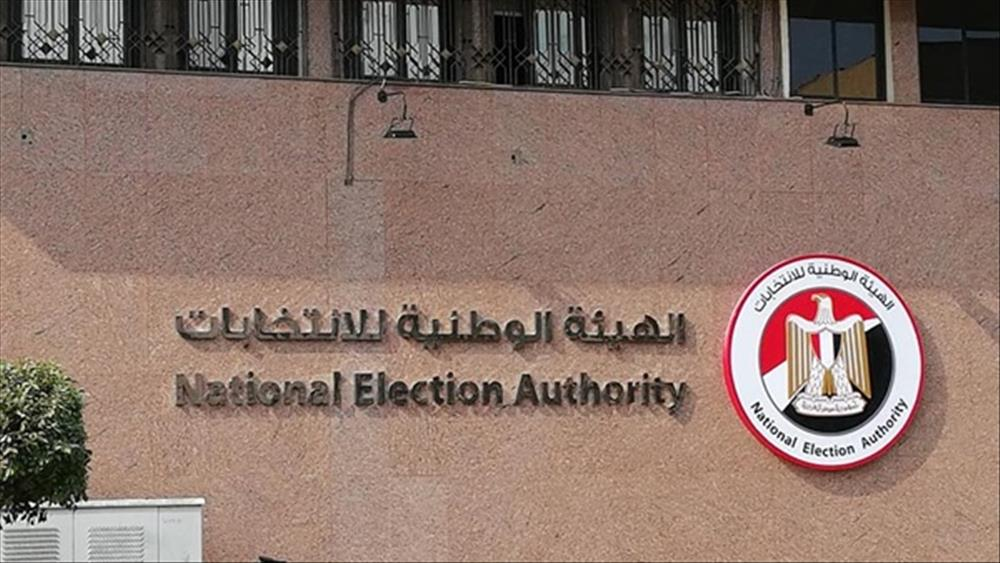 صورة الوطنية للانتخابات: جاهزون للاستفتاء على التعديلات الدستورية حال موافقة البرلمان