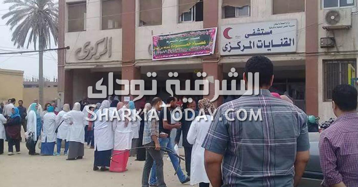 صورة اعتذار مدير مستشفى القنايات عن منصبه و «ناصر الشافعي» قائماً بالأعمال