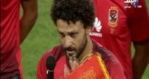 بكاء حسام غالي في مباراة اعتزاله