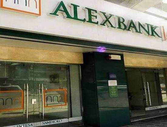 صورة بنك الأسكندرية يعلن فتح باب التدريب الصيفي للطلاب
