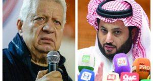 الزمالك للهلال والاتحاد في السوبر المصري السعودي