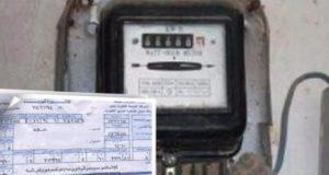 الكهرباء تكشف حقيقة زيادة أسعار الفواتير