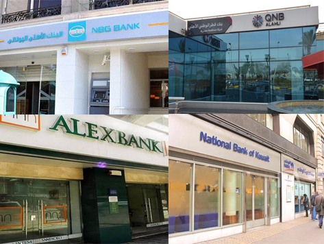 صورة فتح باب التدريب للطلاب في عدد من البنوك