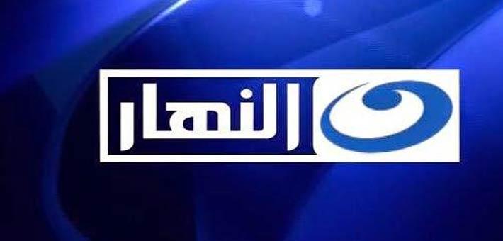 صورة قائمة مسلسلات وبرامج قناة النهار والنهار دراما في رمضان 2018