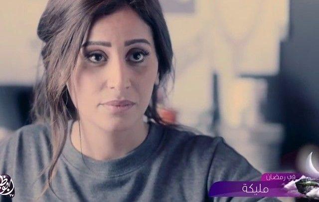 صورة موجة سخرية من دينا الشربيني بسبب ما تعمدت كتابته على تتر مسلسلها