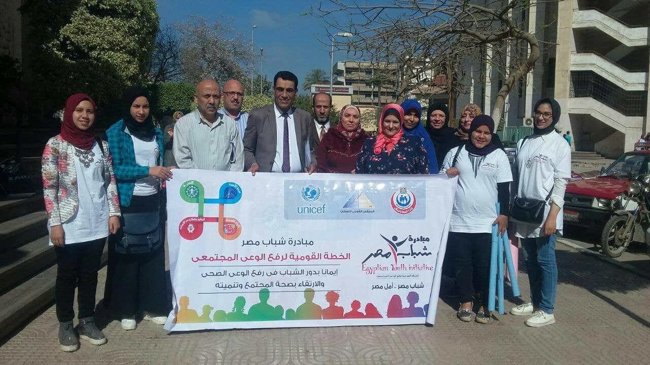 صورة جامعة الزقازيق تنظم حفل ختام مبادرة شباب مصر التثقفية