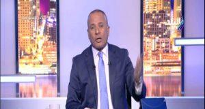 أحمد موسى اتحاد الكرة مستعدون للاستقالة