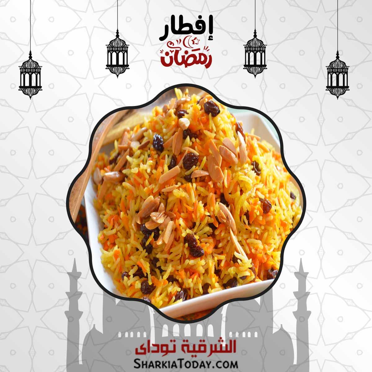 صورة افطار 28 رمضان : فراخ ، بسلة ، أرز بسمتي