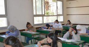 طلاب ثانوية عامة