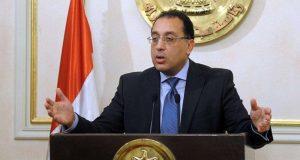 حقيقة فتح بريطانيا باب الهجرة أمام المصريات