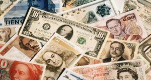 أسعار العملة الأجنبية والعربية اليوم الأحد