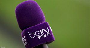 تردد «Bein Sports» الناقلة لكأس العالم