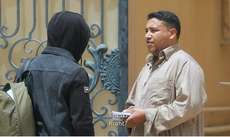 صورة مفاجأة مبهرة لحارس عقار مصري ببرنامج قلبي اطمأن