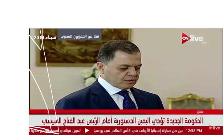 وزير الداخلية محمد توفيق