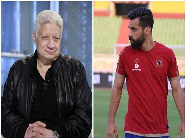 صورة مرتضى منصور: القبض على عبدالله السعيد بعد مباراة السعودية