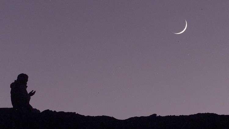 مركز الفلك يحدد أول أيام عيد الفطر