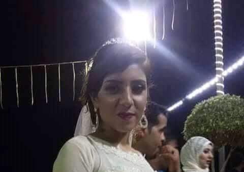 صورة وفاة عروس مصرية بعد زفافها بساعتين