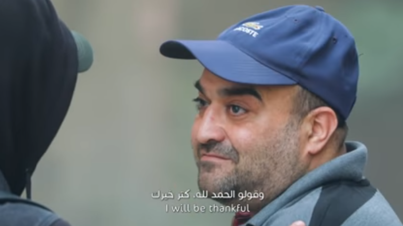 صورة كيف ساعد برنامج قلبي اطمأن رجل مصري مصاب بعينيه ؟
