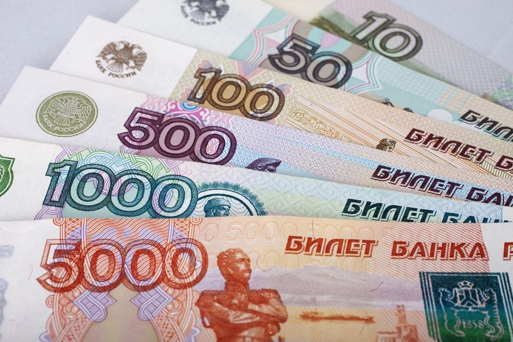 كم تساوي عملة روسيا أمام الجنيه المصري الشرقية توداي