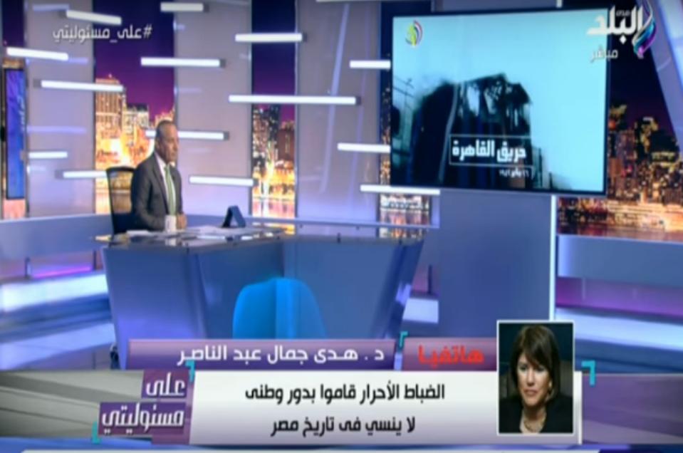صورة أحمد موسى يكشف سبب عداء الإنجليز لمصر