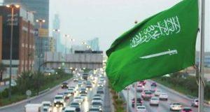 السعودية تعلن وفاة والدة الأمير مقرن