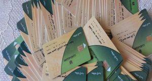الفصل الاجتماعي على البطاقات التموينية
