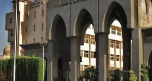 تنسيق جامعة الأزهر 2018