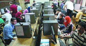 موعد وشروط تقديم الطلاب الوافدين للجامعات
