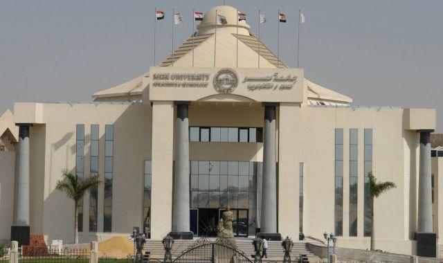 صورة تنسيق جامعة مصر للعلوم والتكنولوجيا 2019 – 2020