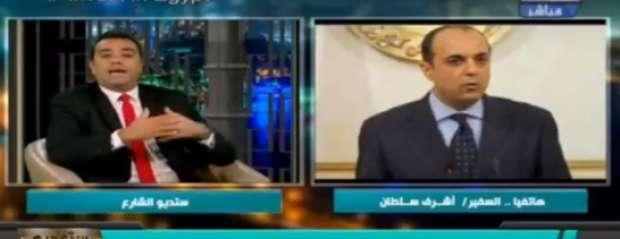 صورة خطأ فادح من التليفزيون المصري
