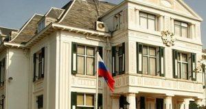 سفارة روسيا إلى العاصمة الإدارية