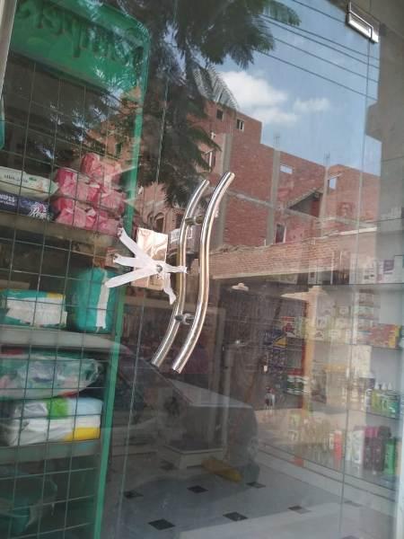 غلق 19 صيدلية في 5 مراكز بالشرقية